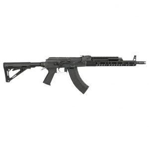AEG Rifles & SMGs