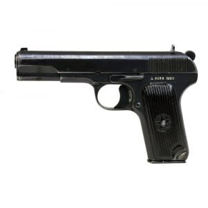 Surplus Handguns